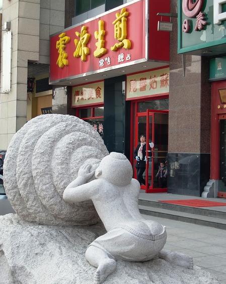 140226yangzhou chaofan.png