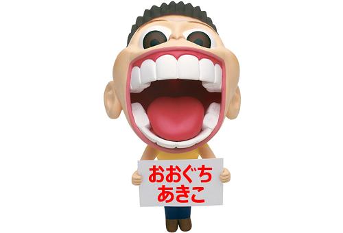 170524-おおぐち.png
